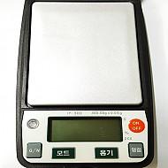 휴대용전자저울(IP-300)