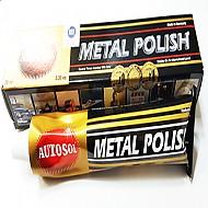 AUTOSOL(광약) 75ml(메탈)